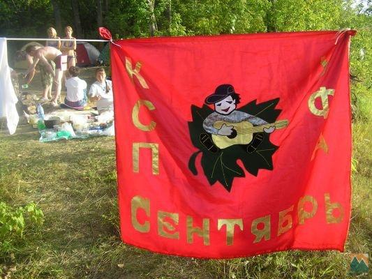 Клубный флаг
